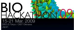 DBCLS BioHackathon 2009
